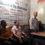 Ghanog GP, Bagad Village PG 14.11 (11)